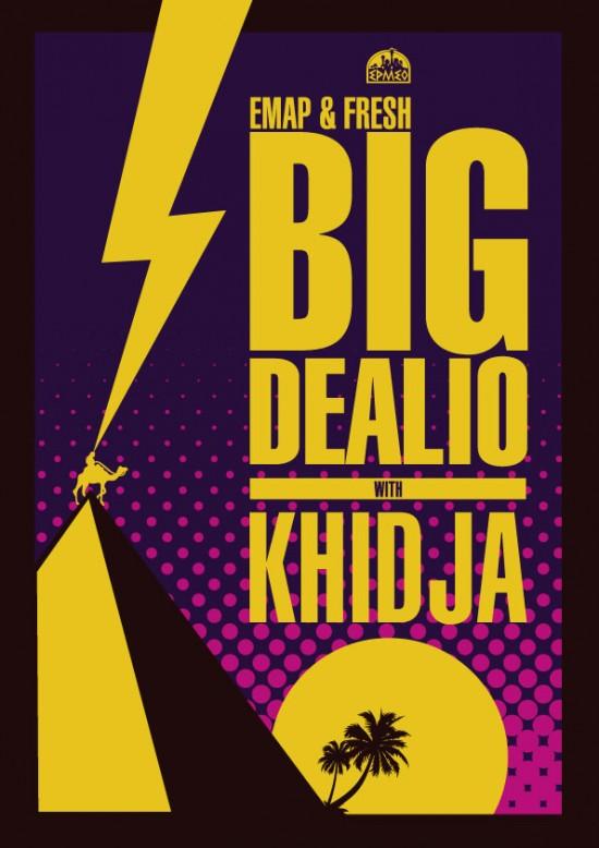 dealio4